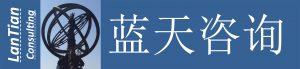 Lan Tian Consulting logo