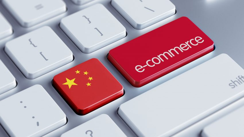 PRC E-commerce
