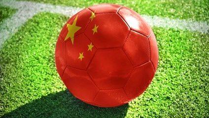 china football prc