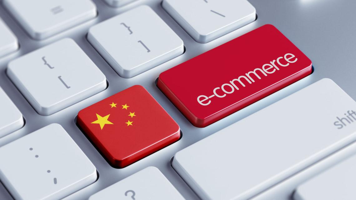 PRC E-commerce